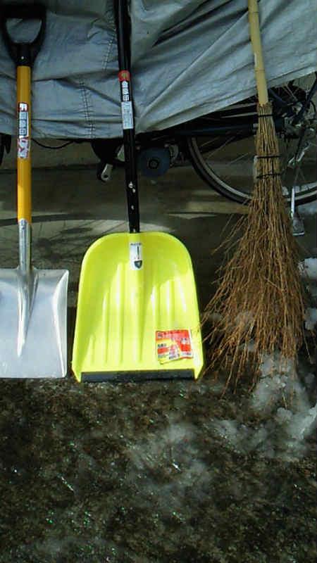 雪かき道具